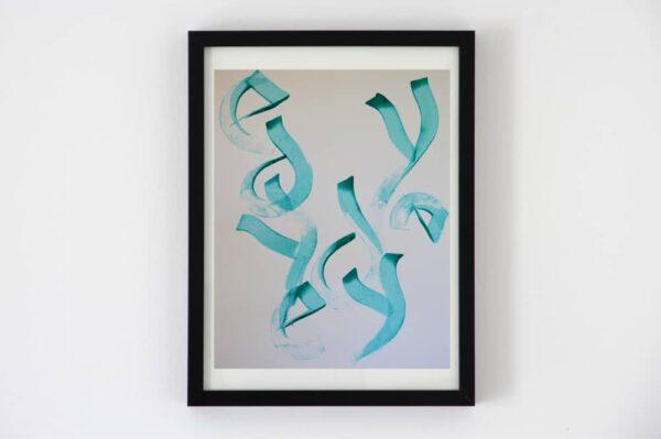 toile contemporaine calligraphie turquoise TC14_1